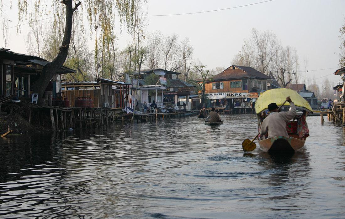 Gallery Kashmir